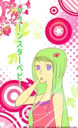 green star baby