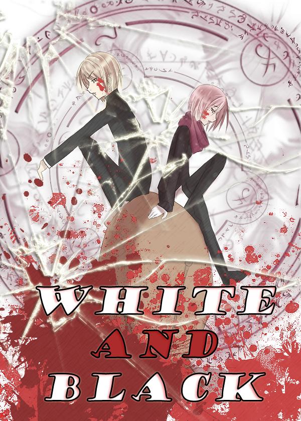WandB Cover by Heren-kun