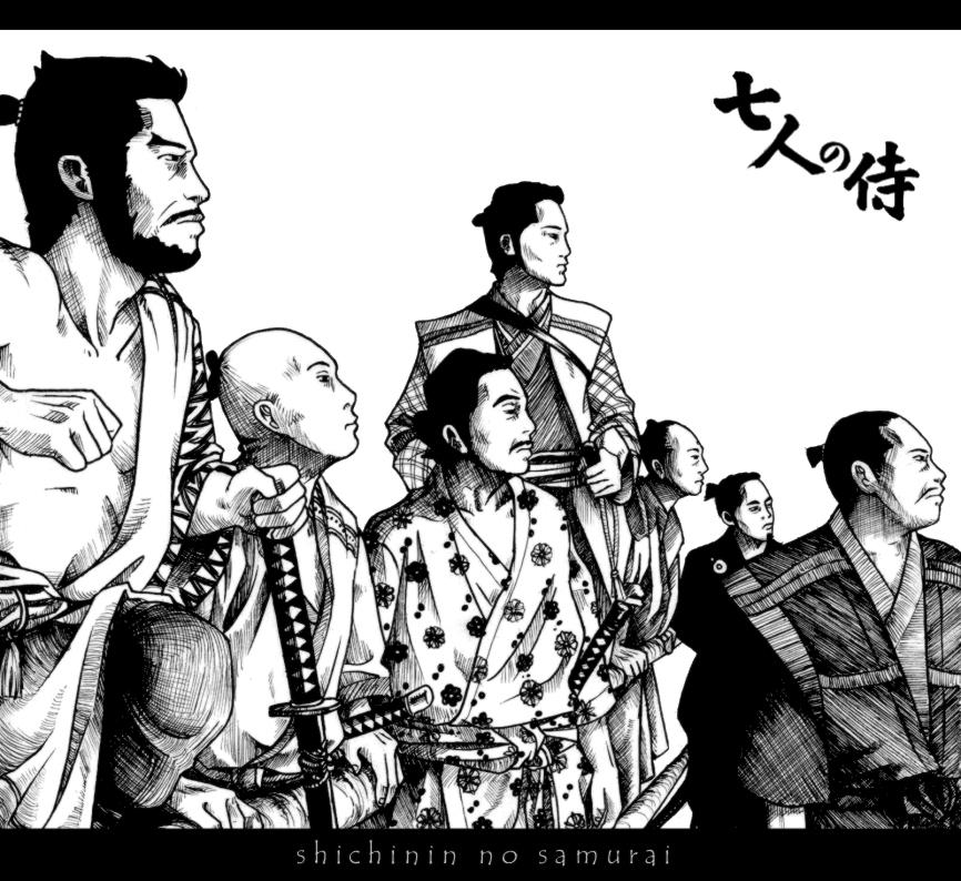 Shichinin No Samurai by nami64