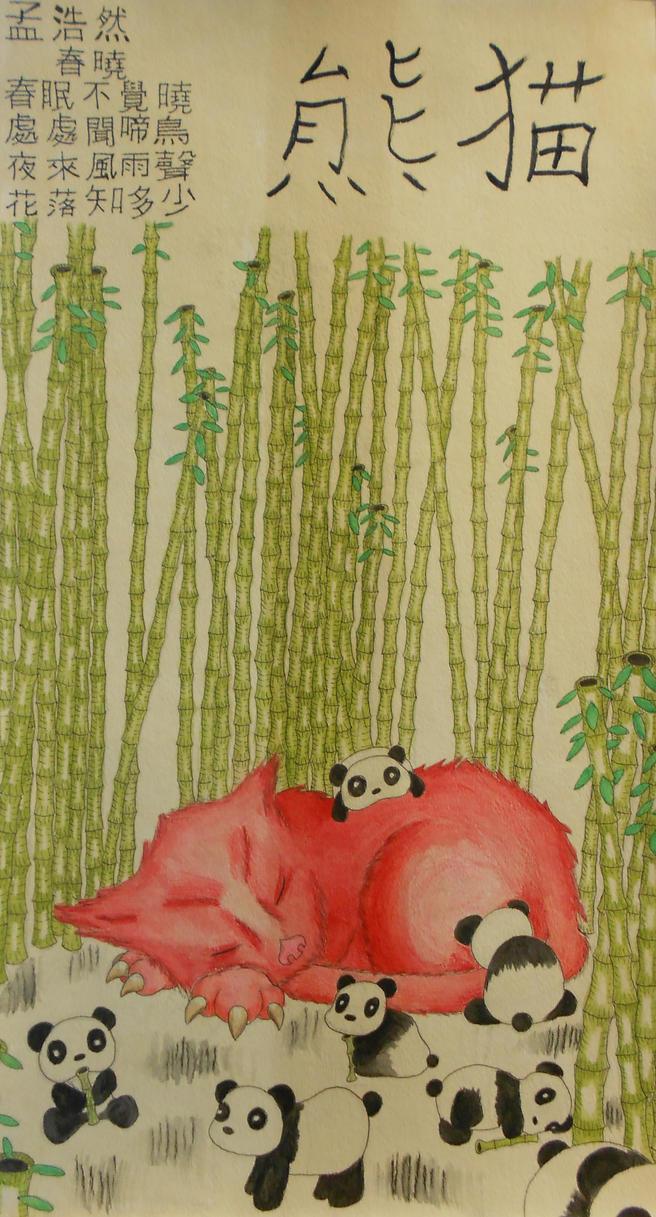 Panda by Jen-the-Cat-desu