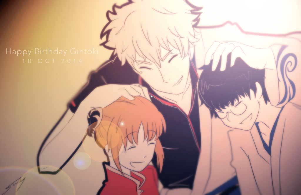 Gintama :: Happy Birthday Gintoki by BecomeOneDa