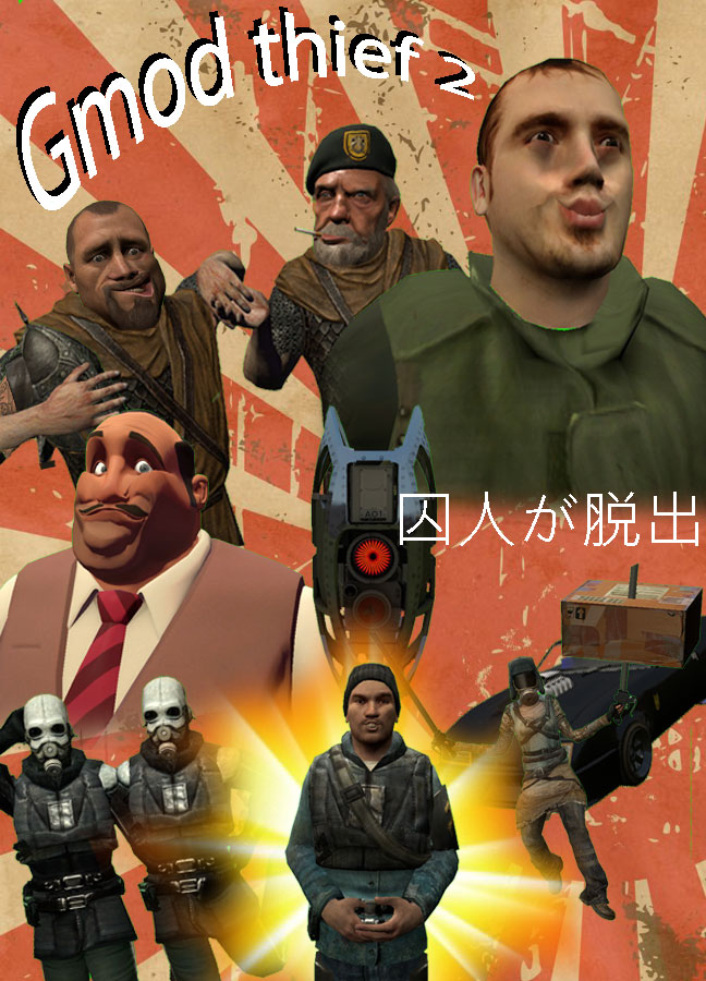Gmod Thief 2 Poster by Doommetal101