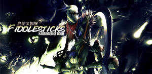 Fiddlesticks - Harbinger of Doom (Signature #4)