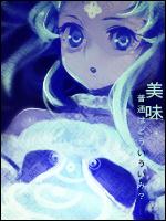 Monster Avatar by Animebuzzer