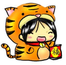 Yutsuki-chan's Profile Picture
