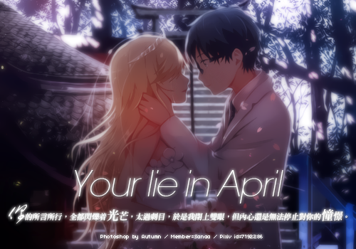 Your lie in April by mickey84tw