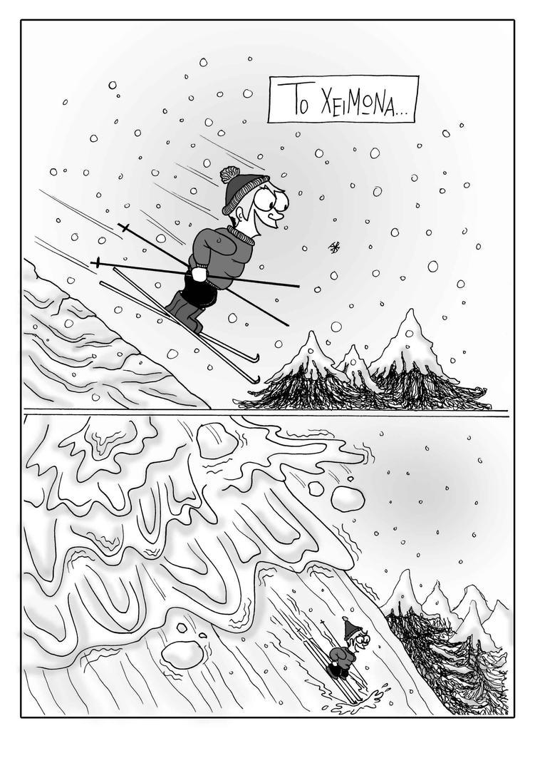 ntemis_4 seasons (winter) by DionysiaD