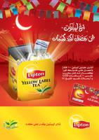offer lipton by tarekanwer