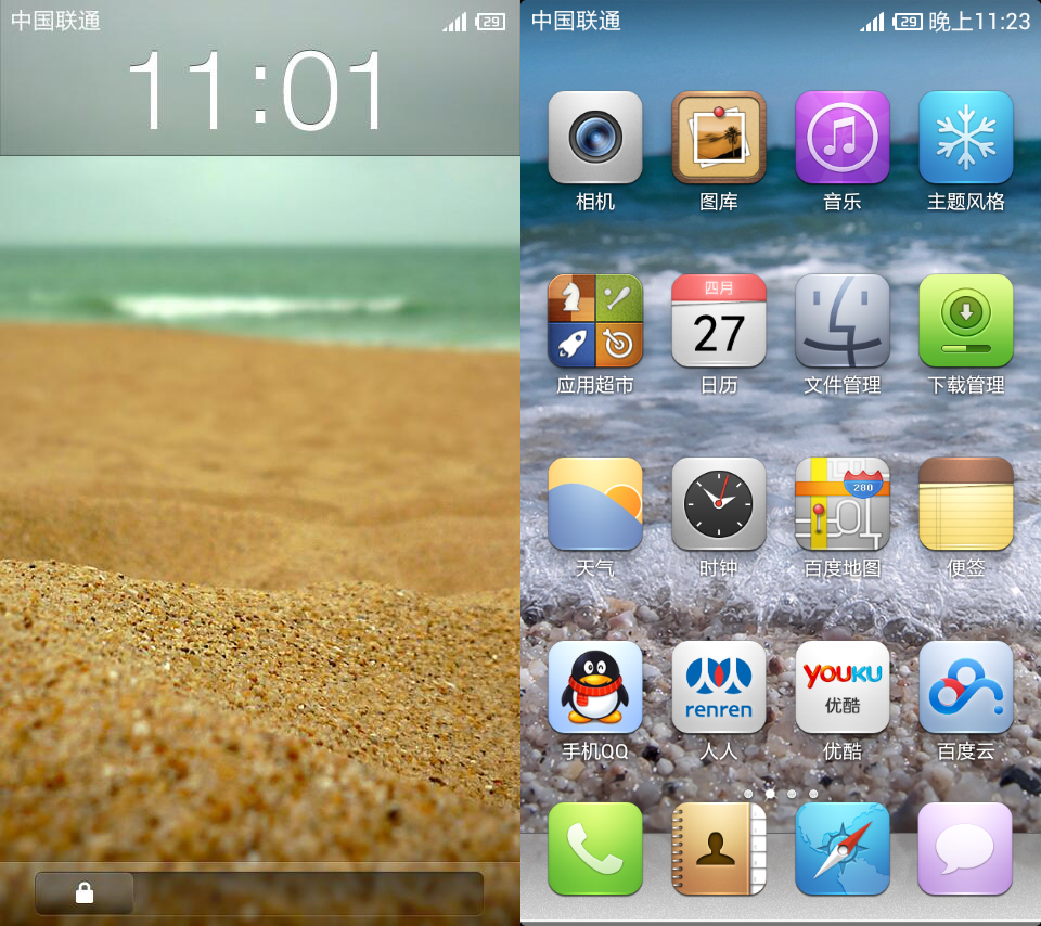 MIUI V4 No.6 by evthan