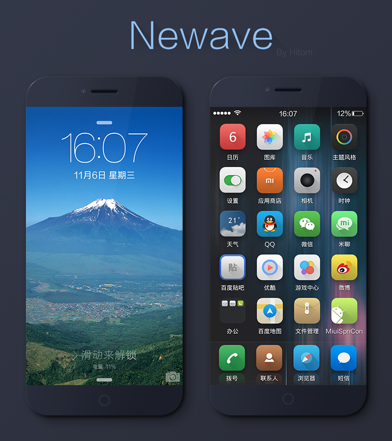 Newave for MIUI.V5 by evthan