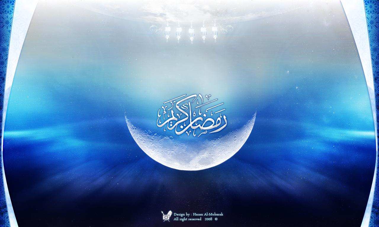 Ramadan Wallpapers 2013 20 Of The Best Top Islamic Blog