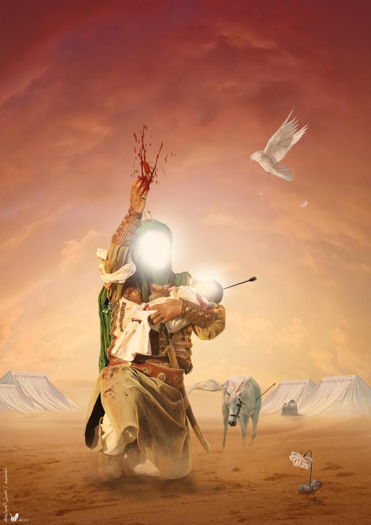 Al-Rade'e by HasanMHM