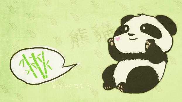 Cutesy panda