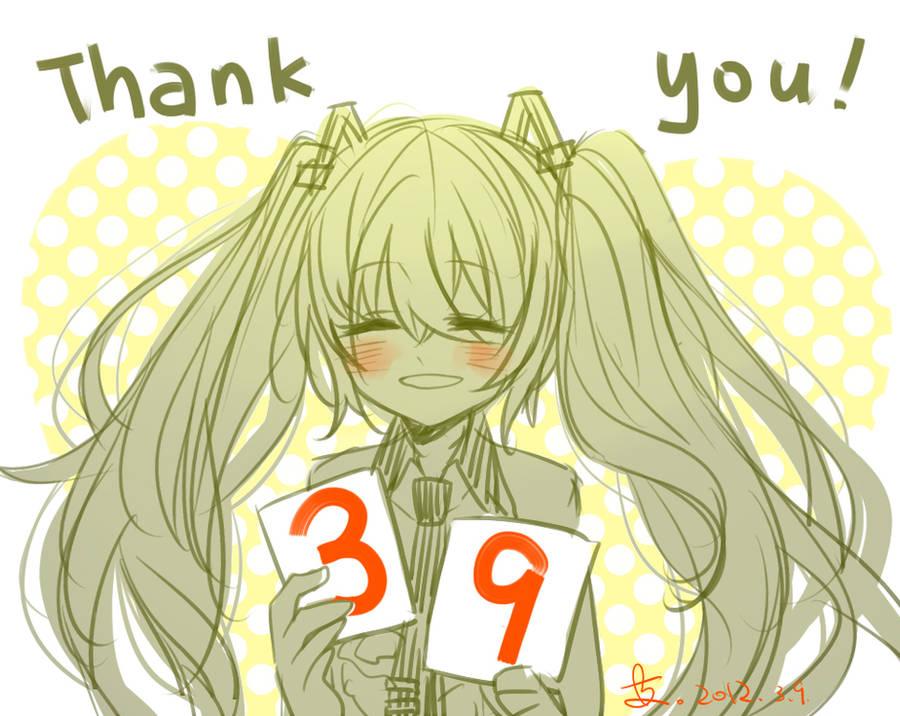 39,Thank You by lancelot-73
