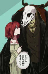 Coloring - Chise and Elias by Jessirys