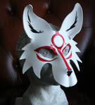 Okami Leather Mask