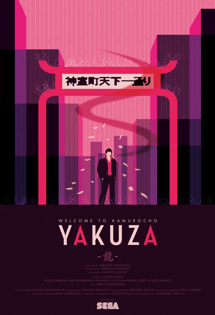 Yakuza Poster by FireCouch