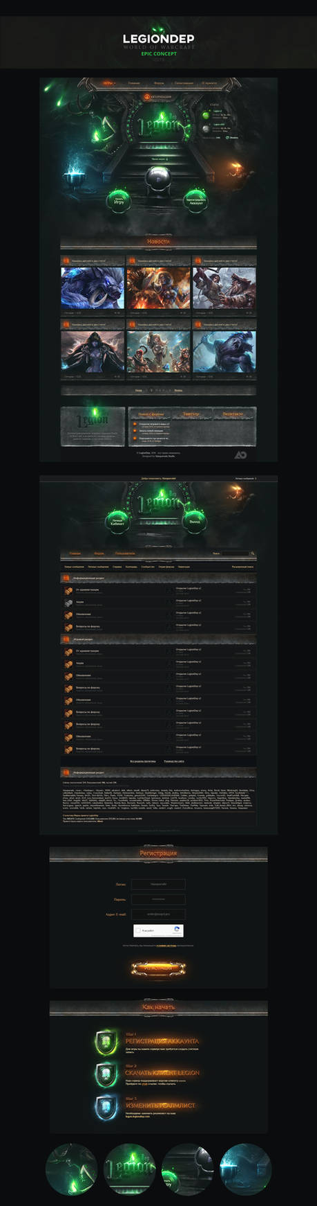 LegionDep - World of Warcraft