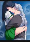 SessKag - Kissing