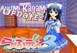 LoveDeath Ayumi Kagami UPDATE2