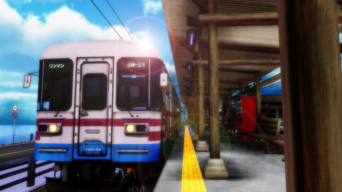 -MMD- Train Station by KasugaKaoru