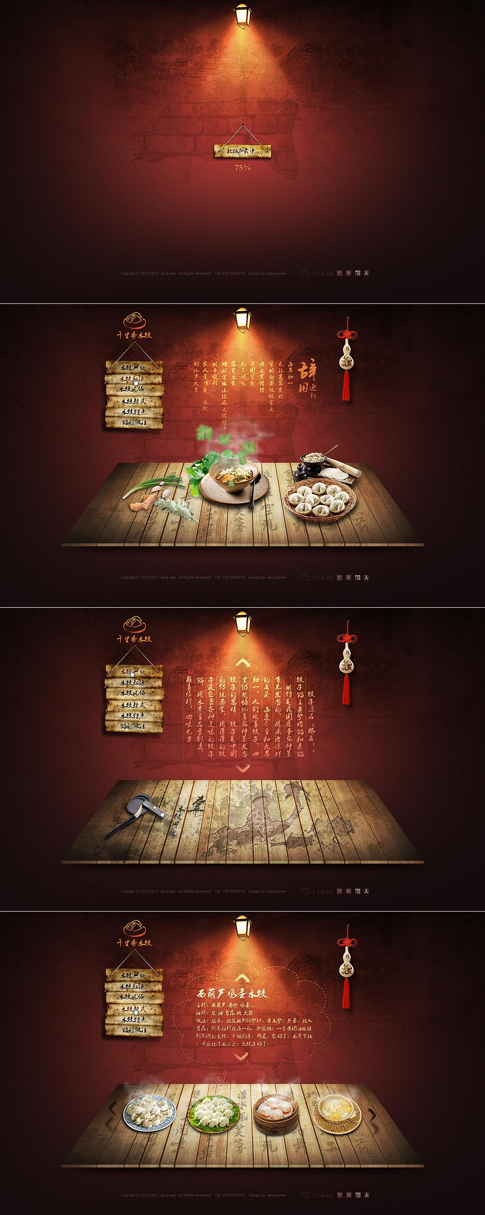 qian li xiang dumplings by sense983