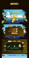 Banana adventure -GUI