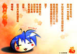 Lucky Star Gong Xi Fa Cai
