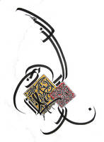 Abstract calligraphy by Kaalam