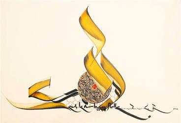 Seul le turban... by Kaalam