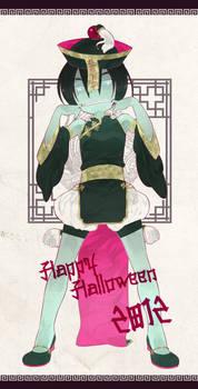 Halloween Toph