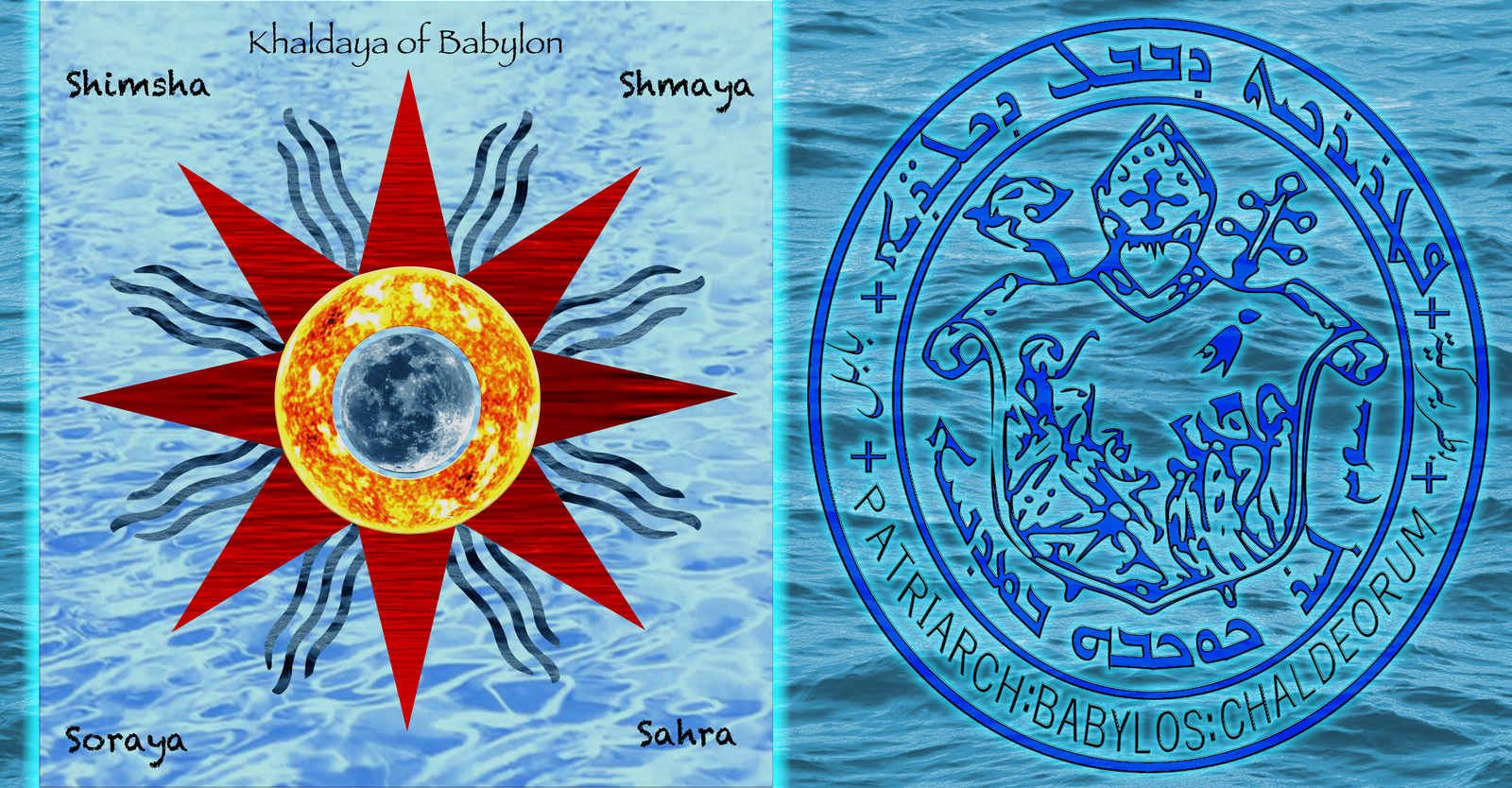 Chaldean Flag by malachim975310 on DeviantArt