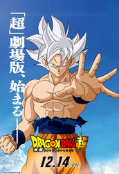 DRAGON BALL SUPER THE MOVIE 2018 Goku U.I.P Poster