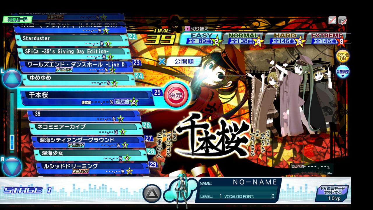 Project diva future tone arcade pc download