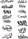 arabic logos 4