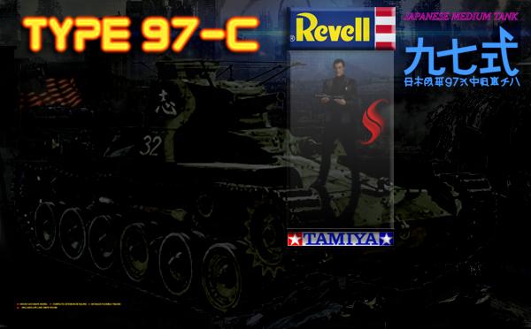 Japanese Medium Tank  Steven Seagal by mirukinousagi
