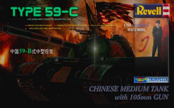 Chinese Medium Tank Jay Chou by mirukinousagi