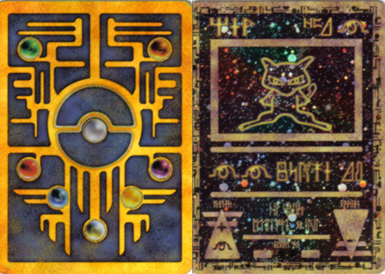 ancient mew wallpaper - photo #3