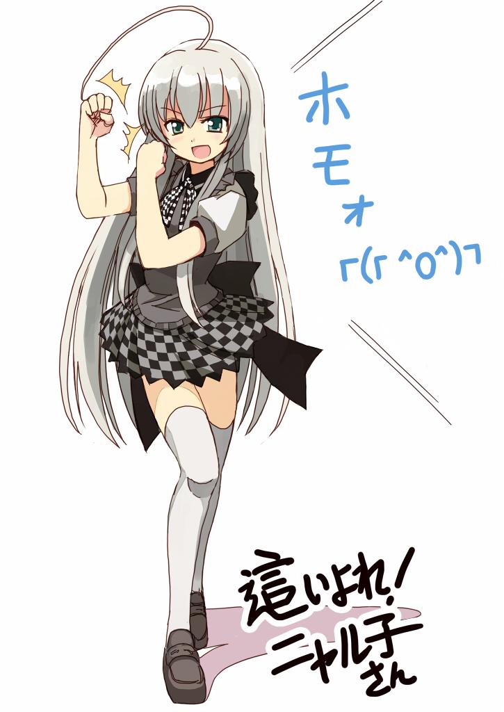 Nyaruko by guntama