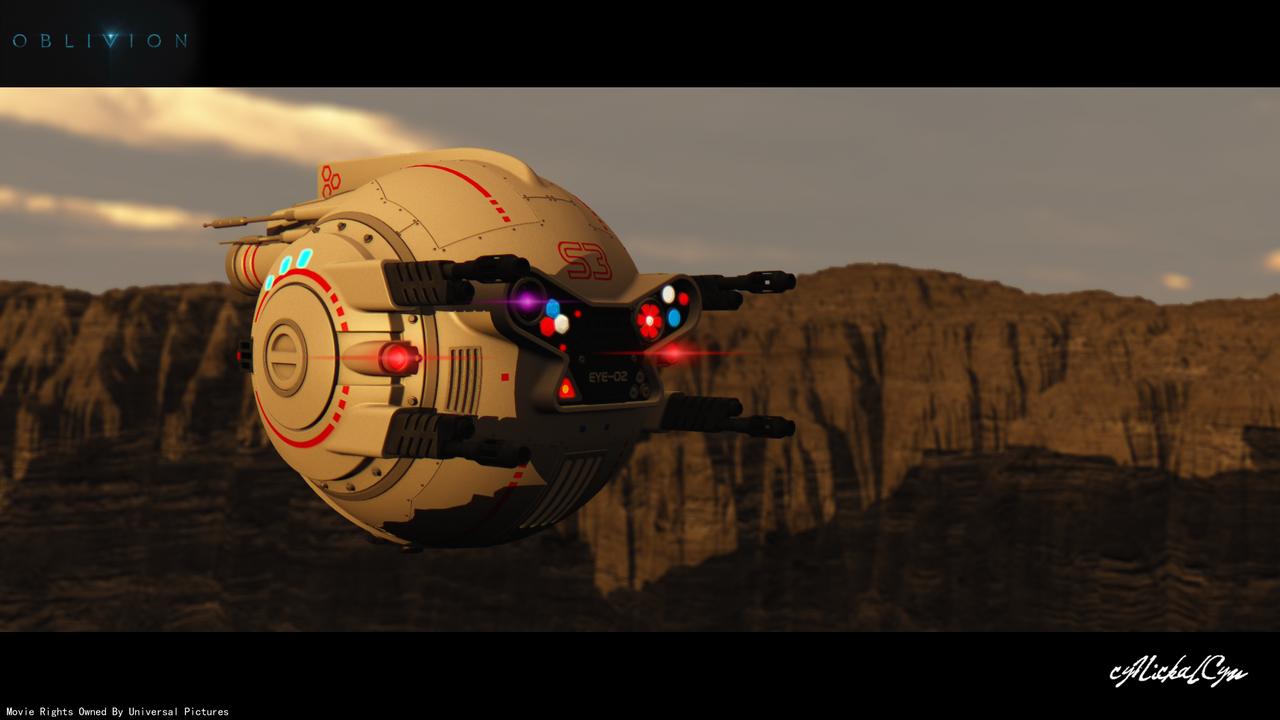 Vue of Oblivion 1 by cyNickalCyn
