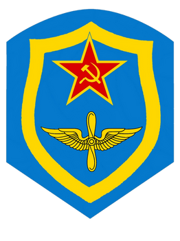 Soviet Air Force patch