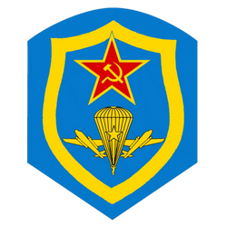 Soviet Airborne Troops patch