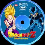 Dragon Ball Z CD #2