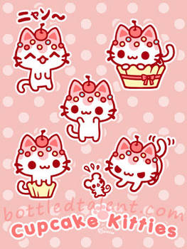 Cupcake Kitties Revisited