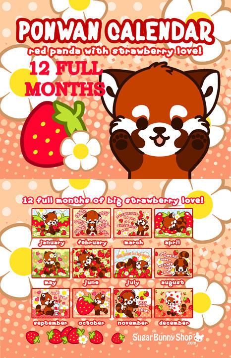 Ponwan Calendar