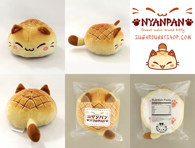 Nyanpan Cat Plush by celesse