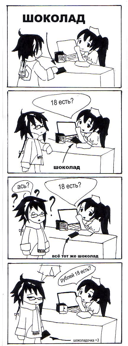 NimBoNi_03 by Chidorka