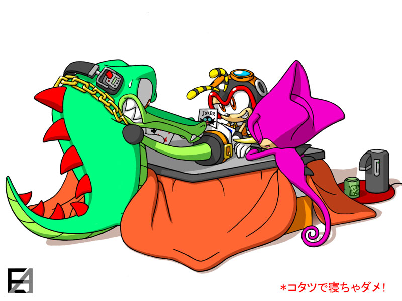 Team chaotix wallpaper