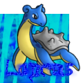 Lapras by SuperMarioBrosWii