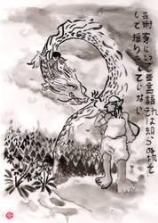 Dragon VS Oni